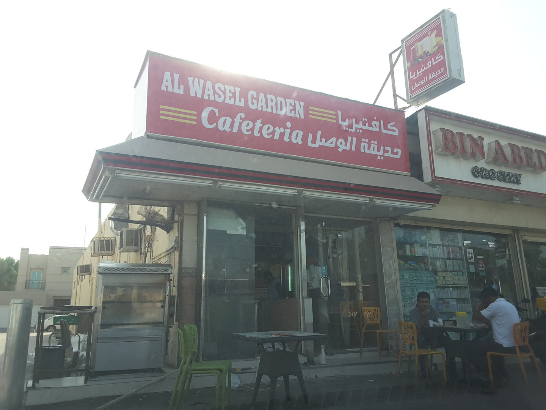 HiDubai-business-al-wasel-garden-cafeteria-food-beverage-cafeterias-al-bada-dubai-2