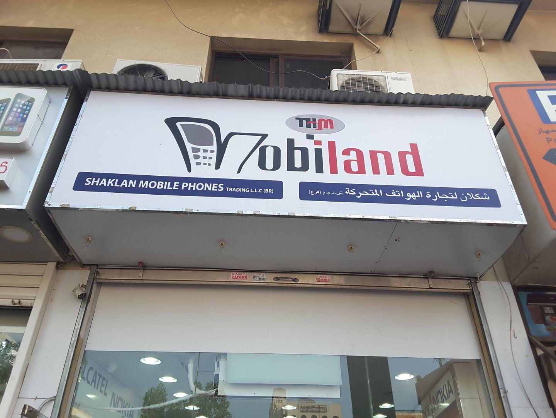 HiDubai-business-shaklan-mobile-phones-trading-b2b-services-distributors-wholesalers-ayal-nasir-dubai-2