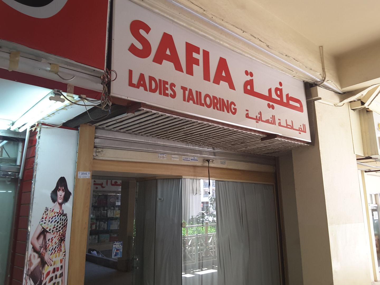 HiDubai-business-safiya-ladies-tailoring-shopping-apparel-al-karama-dubai-2