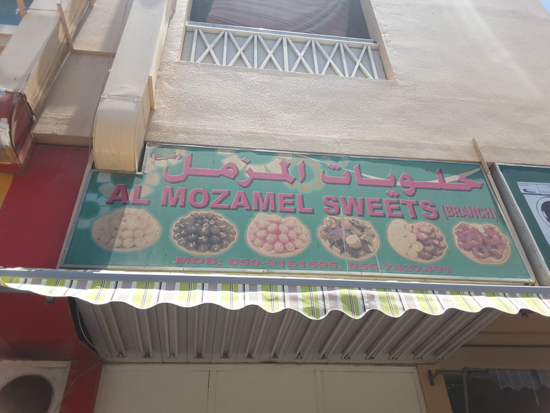 HiDubai-business-al-moazamel-sweets-food-beverage-bakeries-desserts-sweets-hor-al-anz-dubai-5