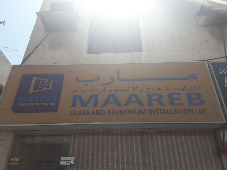 HiDubai-business-maareb-glass-aluminium-installation-construction-heavy-industries-chemical-metal-companies-ras-al-khor-industrial-1-dubai-2