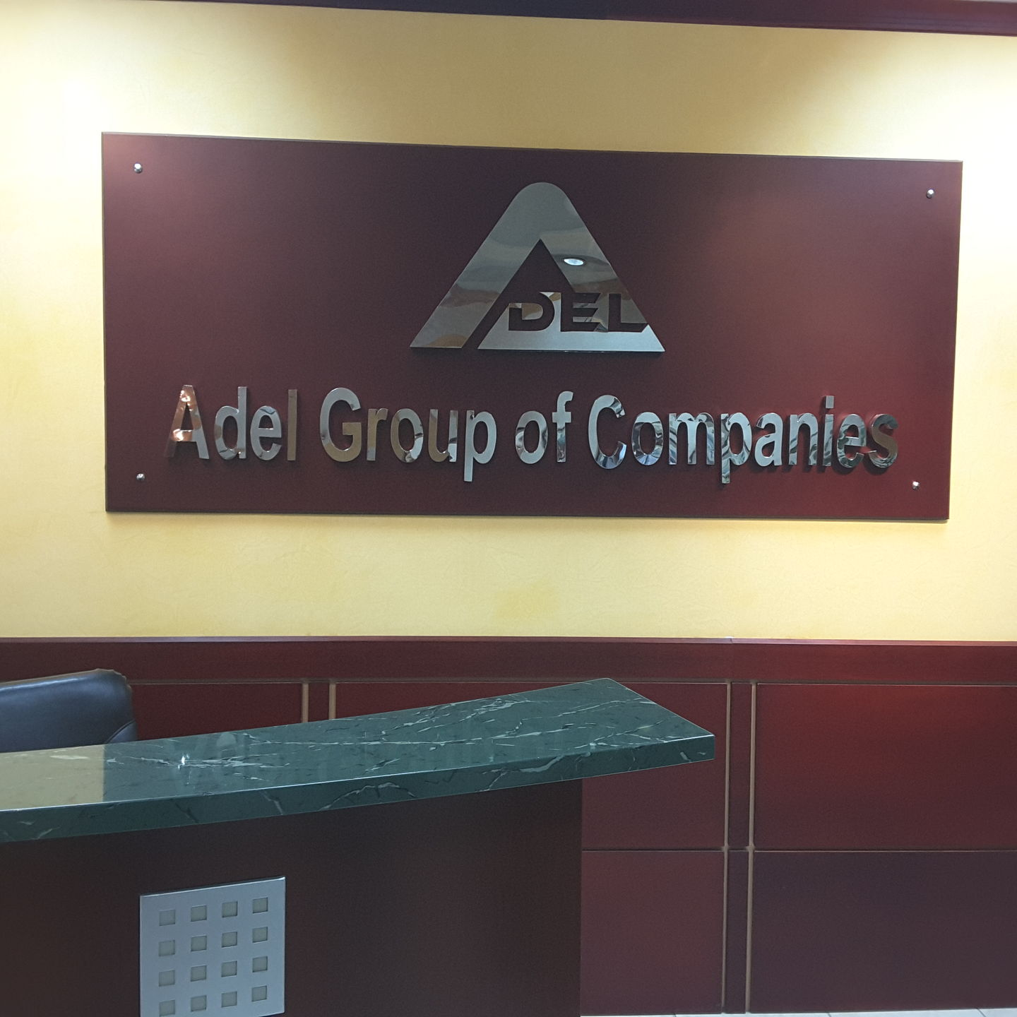HiDubai-business-adel-electronics-centre-vocational-services-audio-video-production-riggat-al-buteen-dubai-2