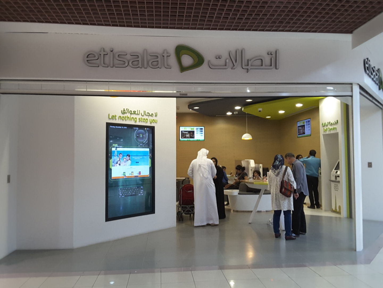 HiDubai-business-etisalat-self-service-home-internet-tv-mobile-oud-metha-dubai-2