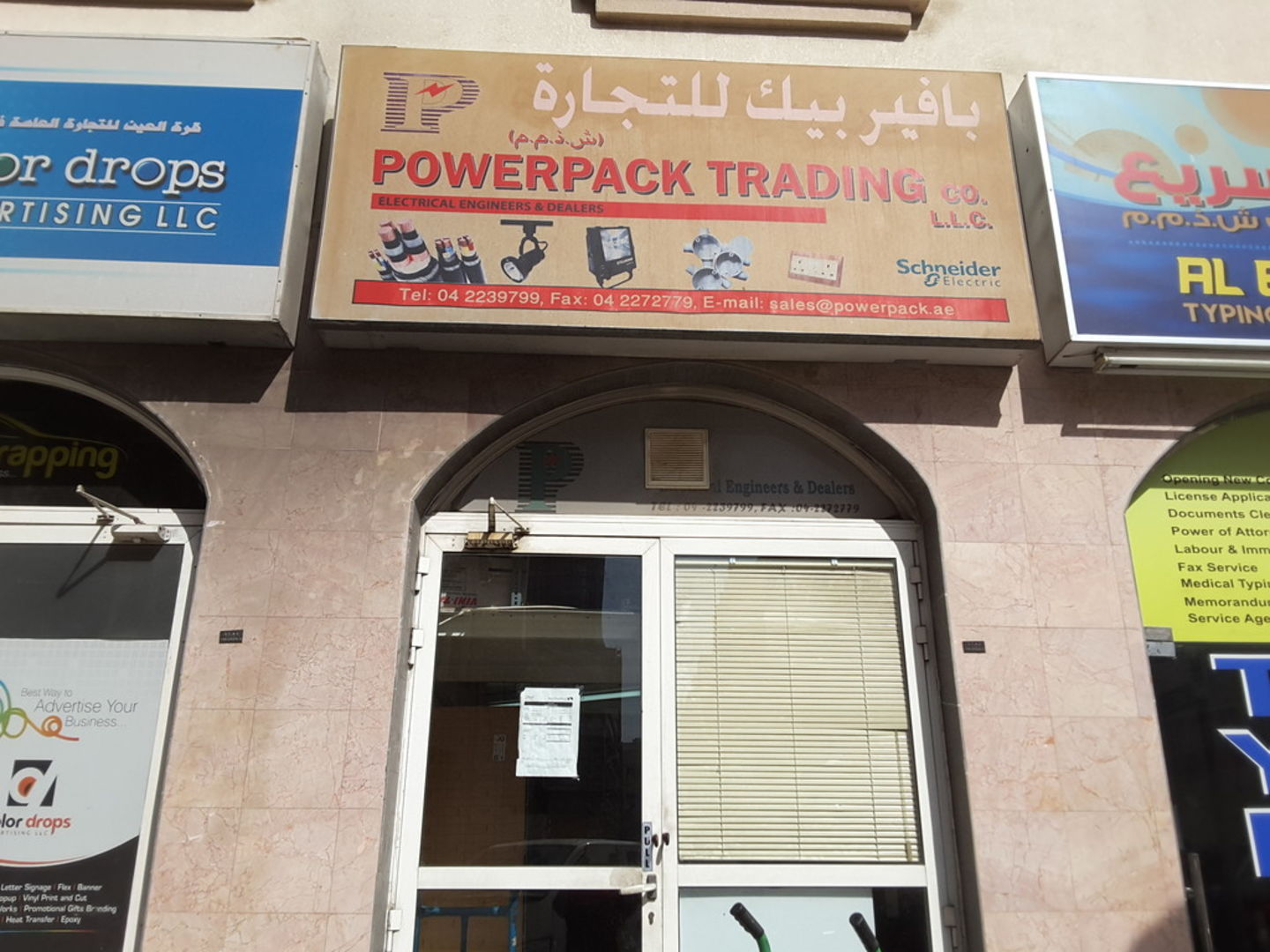 HiDubai-business-powerpack-trading-b2b-services-distributors-wholesalers-naif-dubai-2