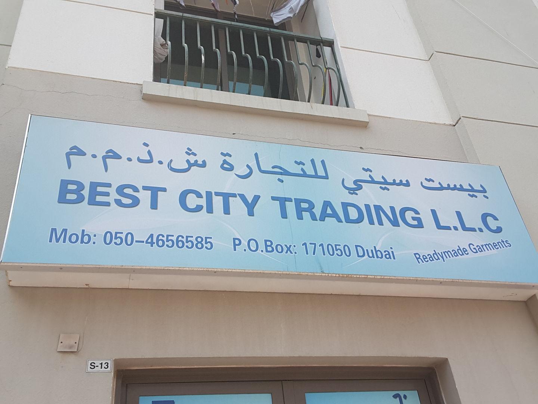 HiDubai-business-best-city-trading-b2b-services-distributors-wholesalers-international-city-warsan-1-dubai-2