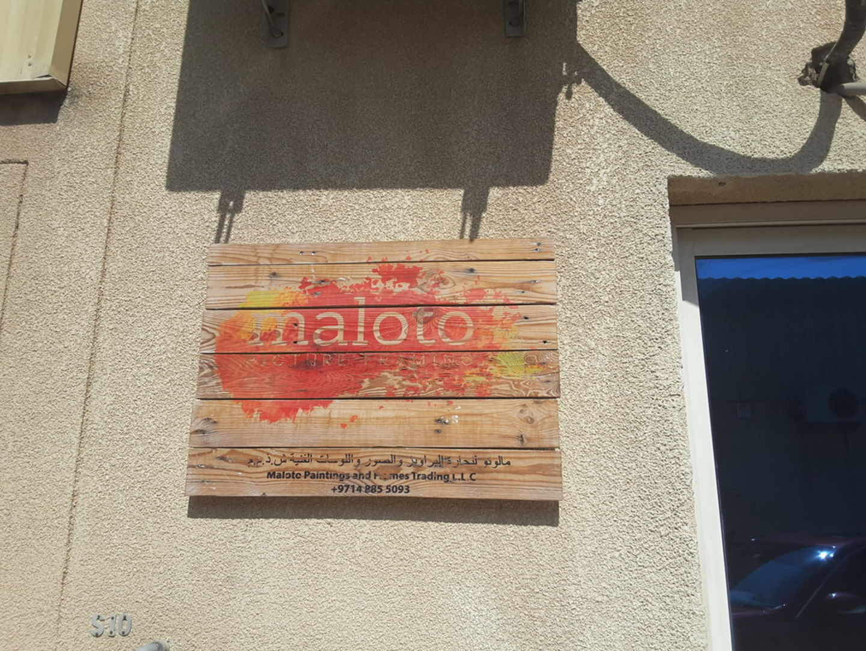 HiDubai-business-maloto-paintings-frames-trading-shopping-art-craft-products-dubai-investment-park-2-dubai-2