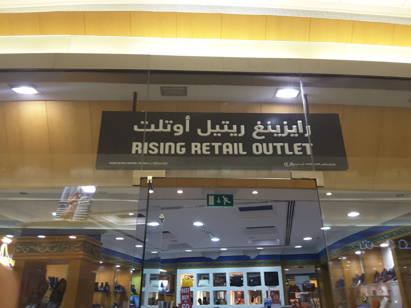 HiDubai-business-rising-retail-outlet-shopping-footwear-al-muraqqabat-dubai-2