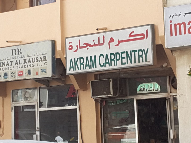 HiDubai-business-akram-carpentry-home-handyman-maintenance-services-al-fahidi-al-souq-al-kabeer-dubai-2