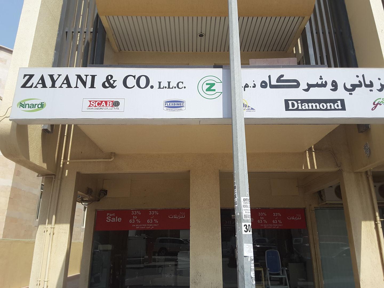 HiDubai-business-zayani-co-shopping-furniture-decor-al-karama-dubai-2
