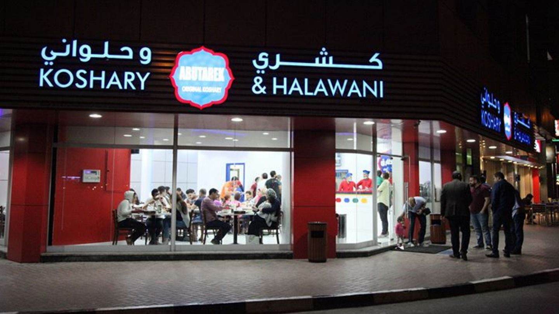 HiDubai-business-koshary-abutarek-halawani-restaurant-food-beverage-restaurants-bars-al-barsha-1-dubai