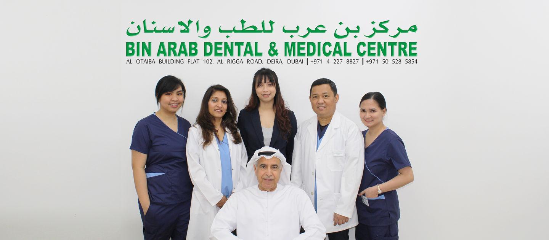 HiDubai-business-bin-arab-dental-and-medical-centre-beauty-wellness-health-hospitals-clinics-al-rigga-dubai