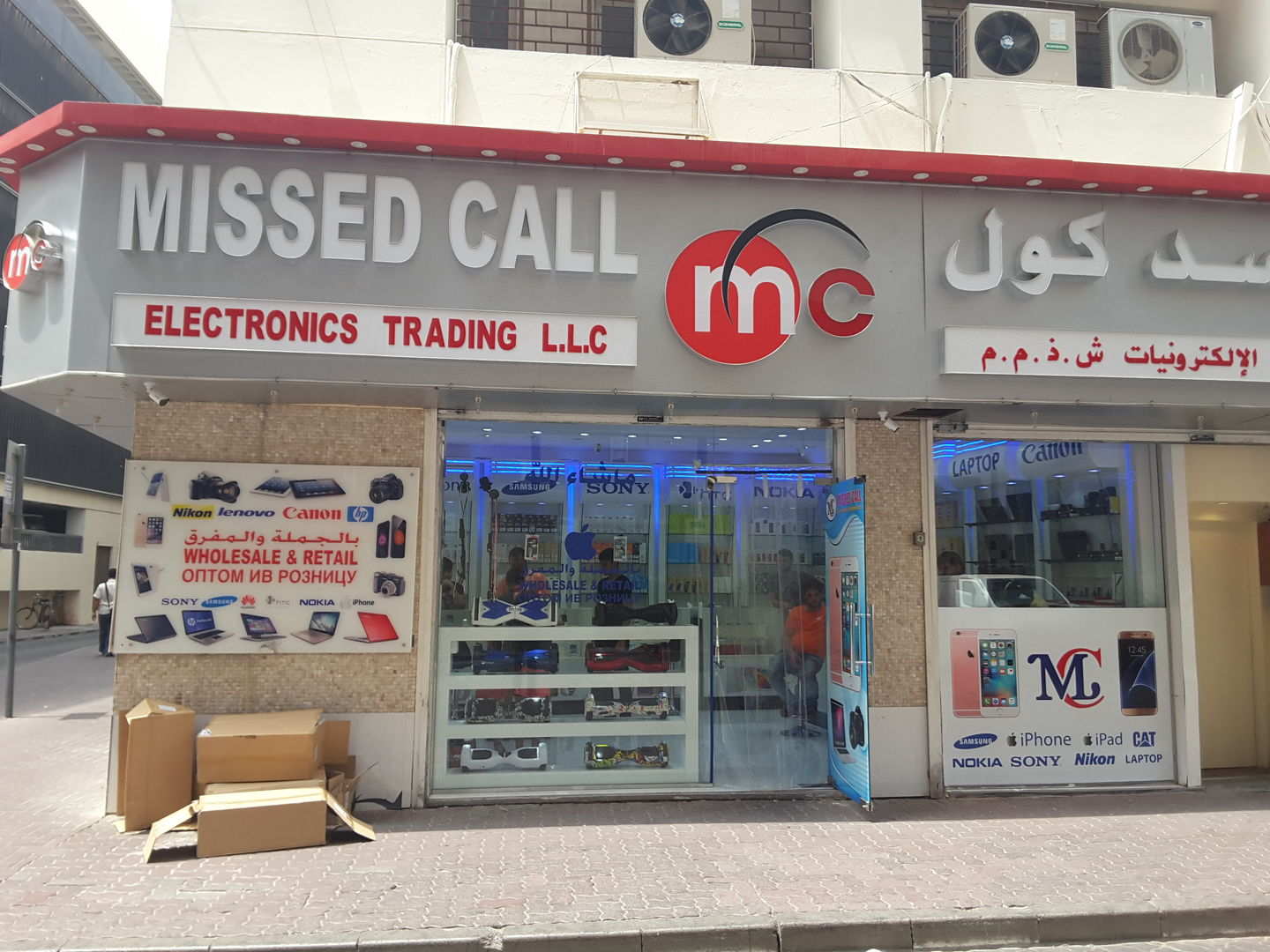 HiDubai-business-missed-call-electronics-trading-shopping-consumer-electronics-baniyas-square-dubai-2