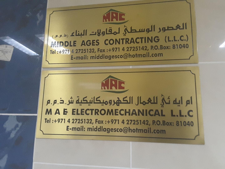 HiDubai-business-middle-ages-contracting-construction-heavy-industries-construction-renovation-al-muteena-dubai-2
