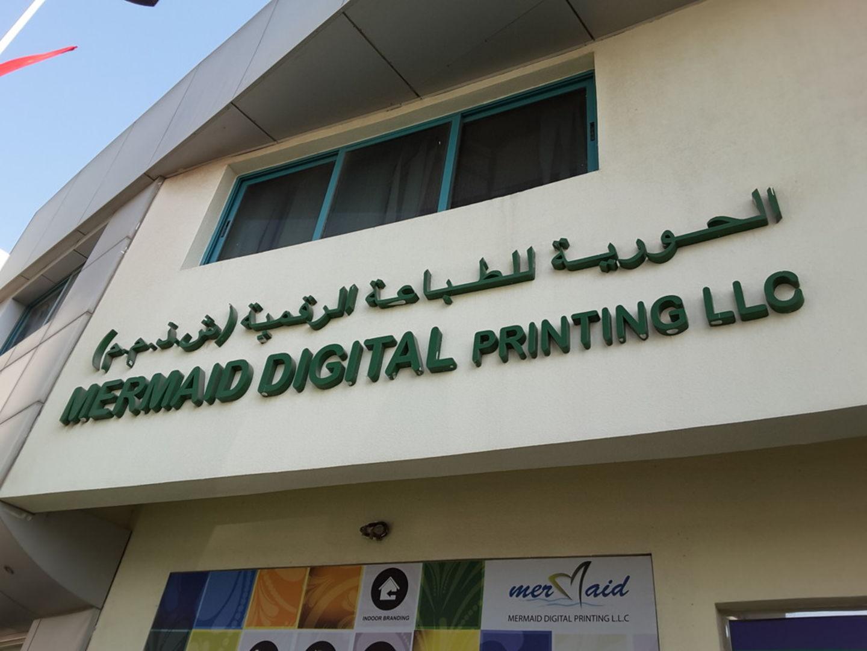 HiDubai-business-mermaid-digital-printing-b2b-services-printing-typing-services-al-quoz-industrial-4-dubai-2