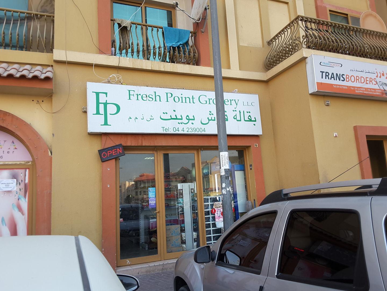 HiDubai-business-fresh-point-grocery-shopping-supermarkets-hypermarkets-grocery-stores-international-city-warsan-1-dubai-2