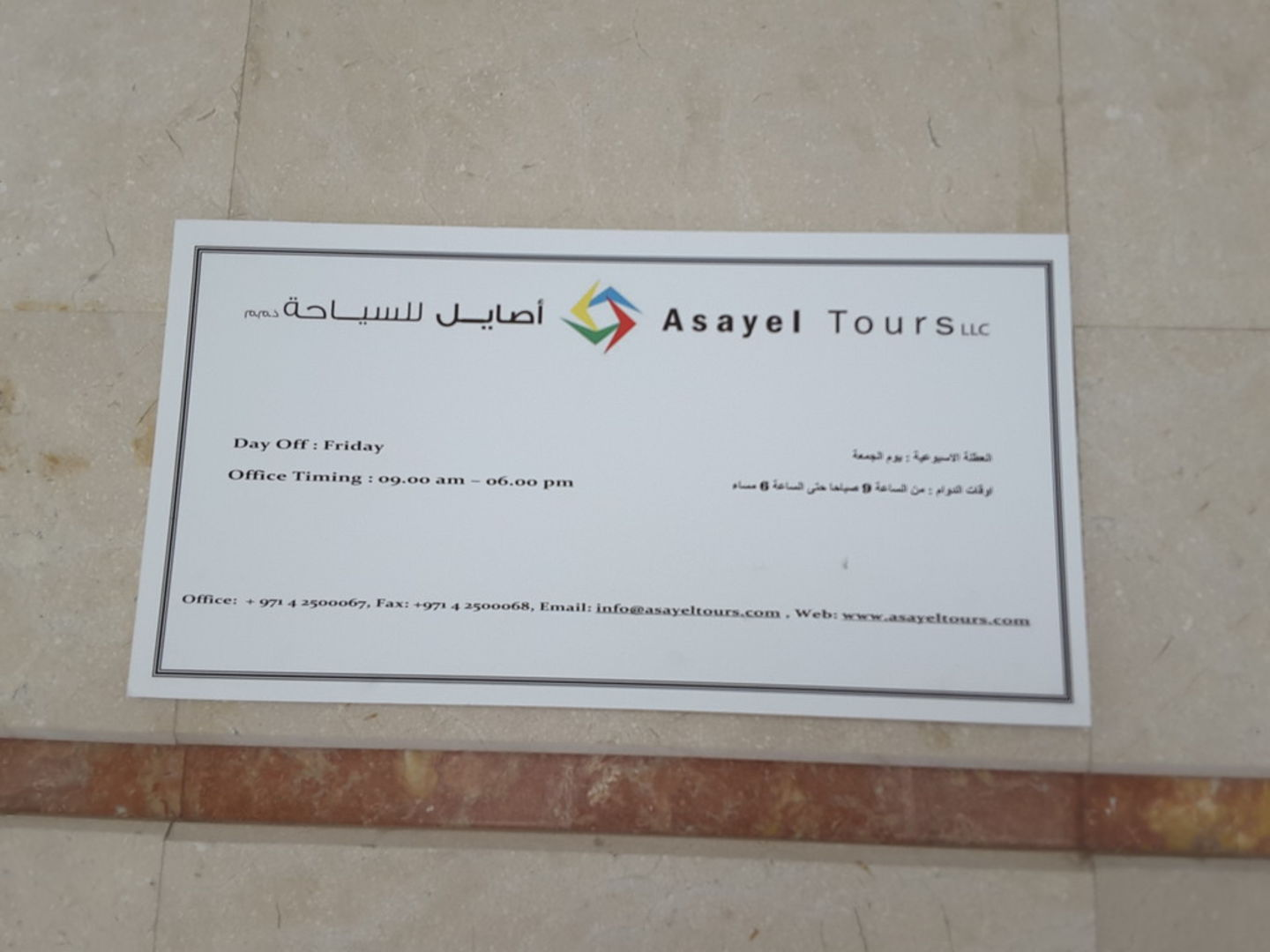 HiDubai-business-asayel-tourism-hotels-tourism-local-tours-activities-port-saeed-dubai-2