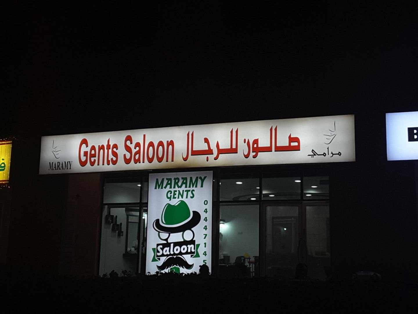HiDubai-business-maramy-gents-salon-beauty-wellness-health-beauty-salons-discovery-gardens-jebel-ali-1-dubai-2