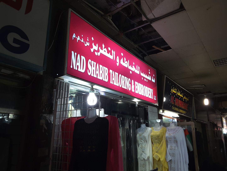 HiDubai-business-nad-shabib-tailoring-embroidery-home-tailoring-ayal-nasir-dubai-2