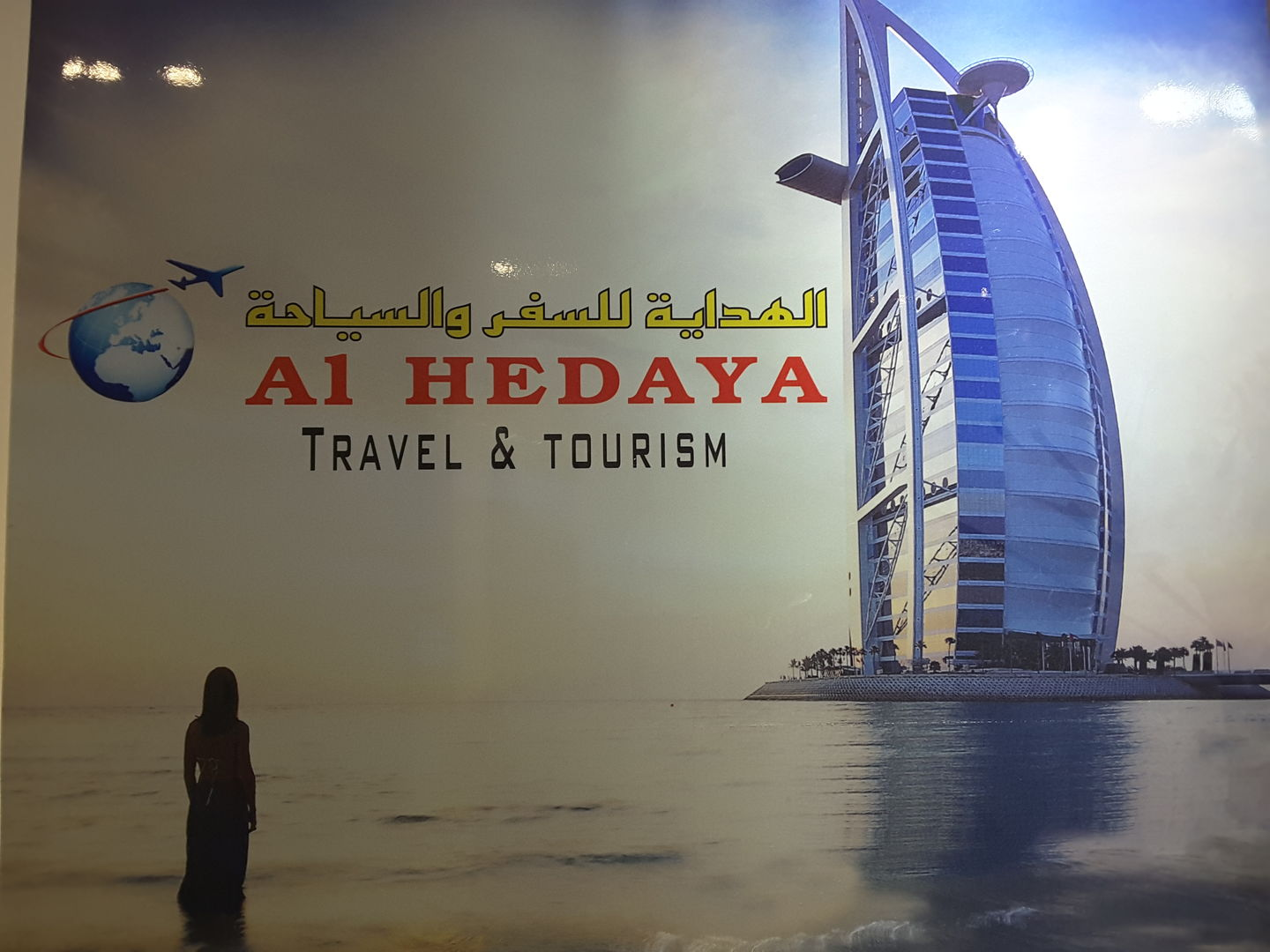 HiDubai-business-al-hedaya-tourism-travel-hotels-tourism-travel-ticketing-agencies-hor-al-anz-east-dubai-2