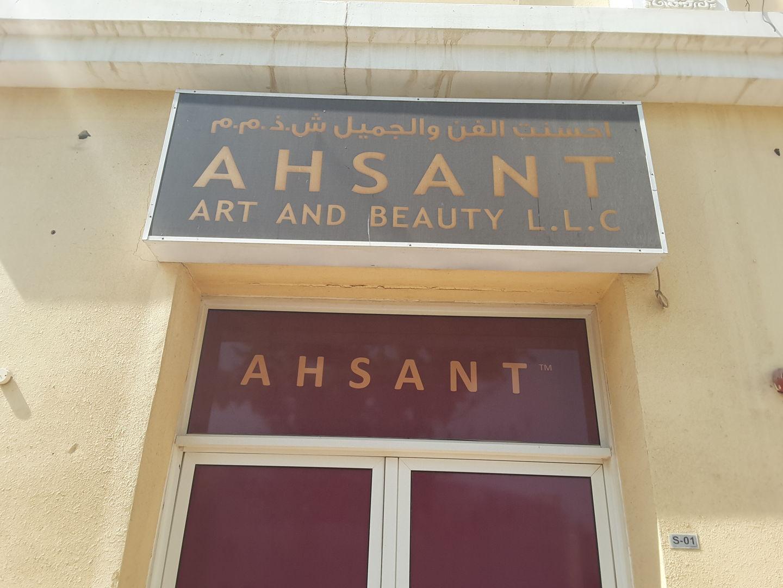 HiDubai-business-ahsant-art-and-beauty-b2b-services-distributors-wholesalers-international-city-warsan-1-dubai