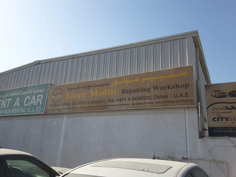 HiDubai-business-steer-motor-repairing-workshop-transport-vehicle-services-car-assistance-repair-al-quoz-industrial-3-dubai-2