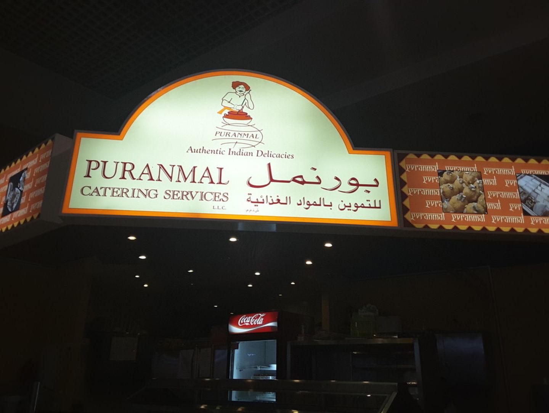 HiDubai-business-puranmal-catering-services-food-beverage-catering-services-dubai-knowledge-village-al-sufouh-2-dubai-2