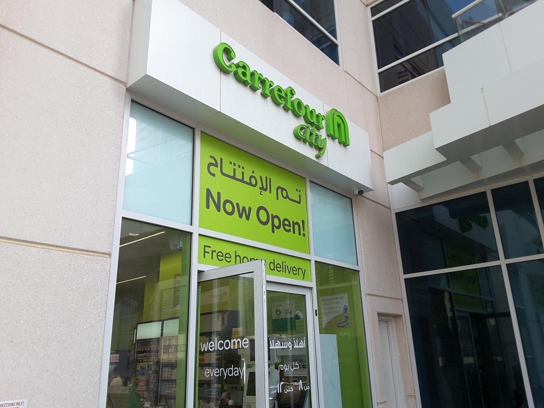 HiDubai-business-carrefour-city-food-beverage-supermarkets-hypermarkets-grocery-stores-dubai-marina-marsa-dubai-dubai-2