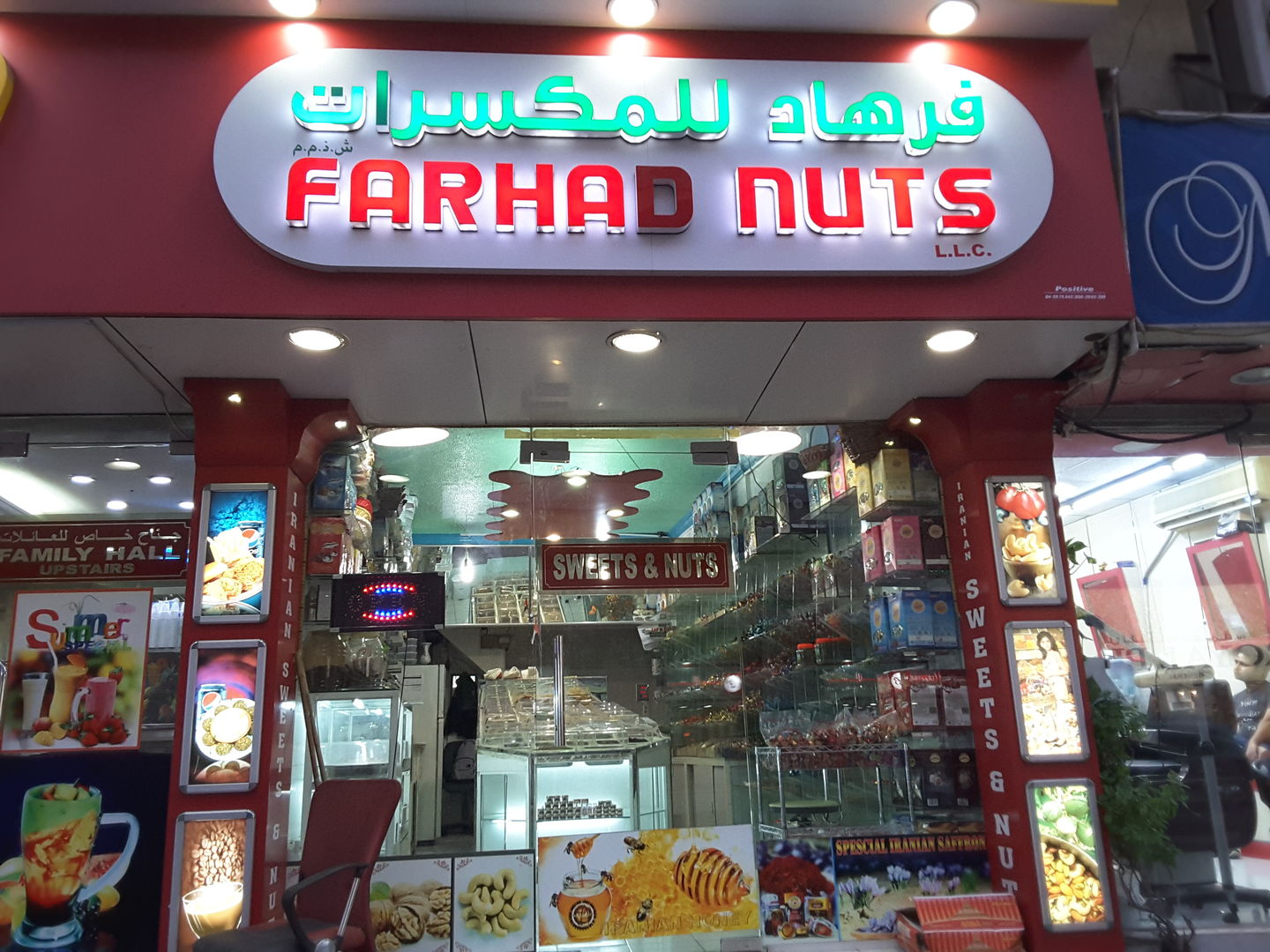 HiDubai-business-farhad-nuts-food-beverage-bakeries-desserts-sweets-meena-bazar-al-souq-al-kabeer-dubai-2