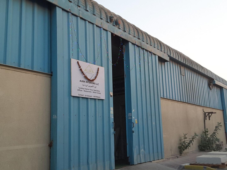 HiDubai-business-aura-interiors-b2b-services-distributors-wholesalers-al-quoz-industrial-3-dubai-2
