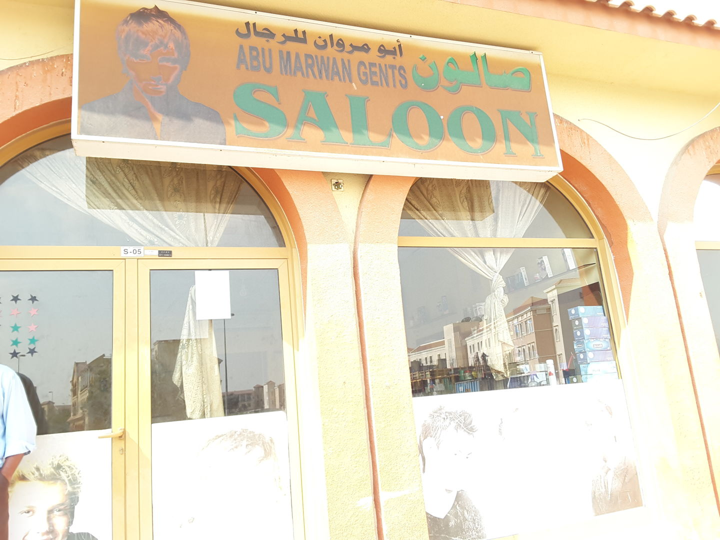 HiDubai-business-abu-marwan-gents-salon-beauty-wellness-health-beauty-salons-international-city-warsan-1-dubai-2