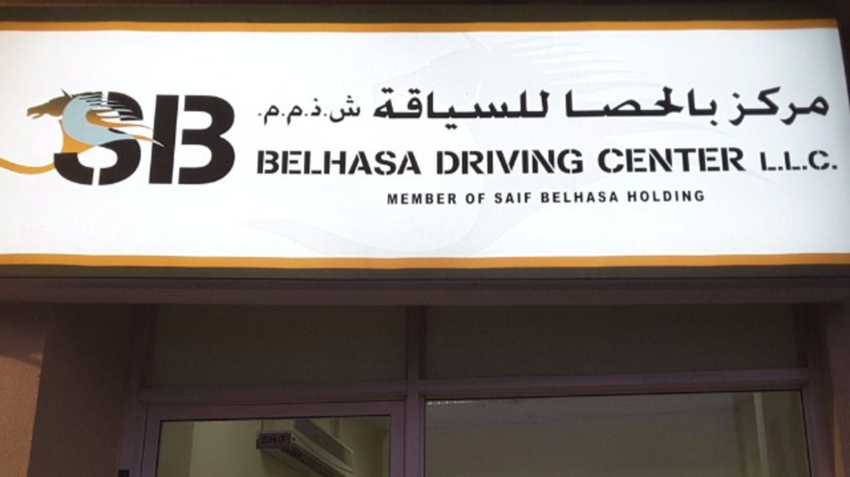 HiDubai-business-belhasa-driving-center-education-driving-schools-hor-al-anz-dubai-2