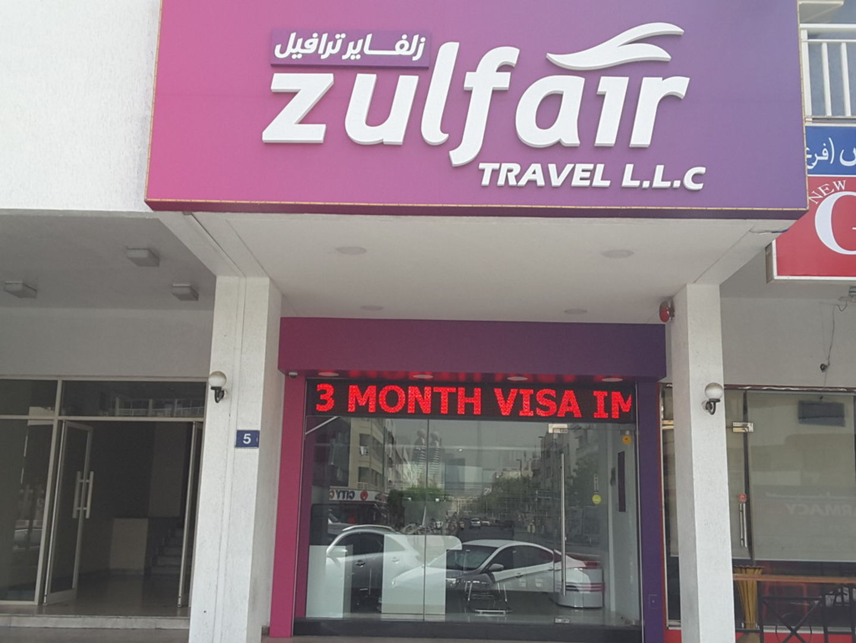 HiDubai-business-zulfair-travel-hotels-tourism-travel-ticketing-agencies-al-karama-dubai-2