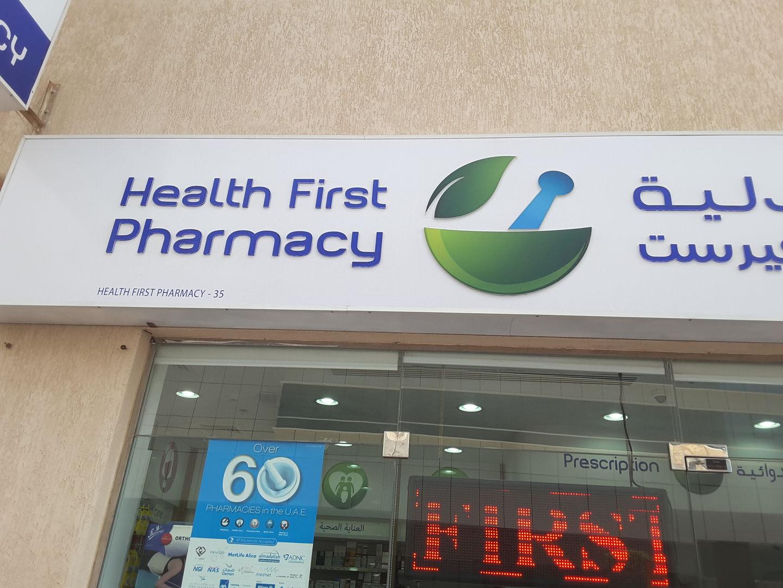 HiDubai-business-health-first-pharmacy-shopping-pharmacy-al-barsha-1-dubai-2