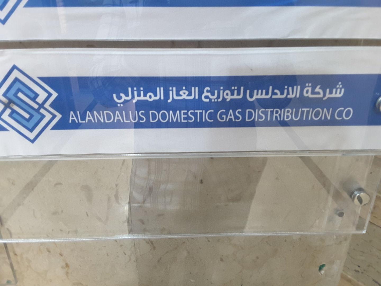 HiDubai-business-al-andalus-domestic-gas-distribution-b2b-services-distributors-wholesalers-hor-al-anz-east-dubai-2