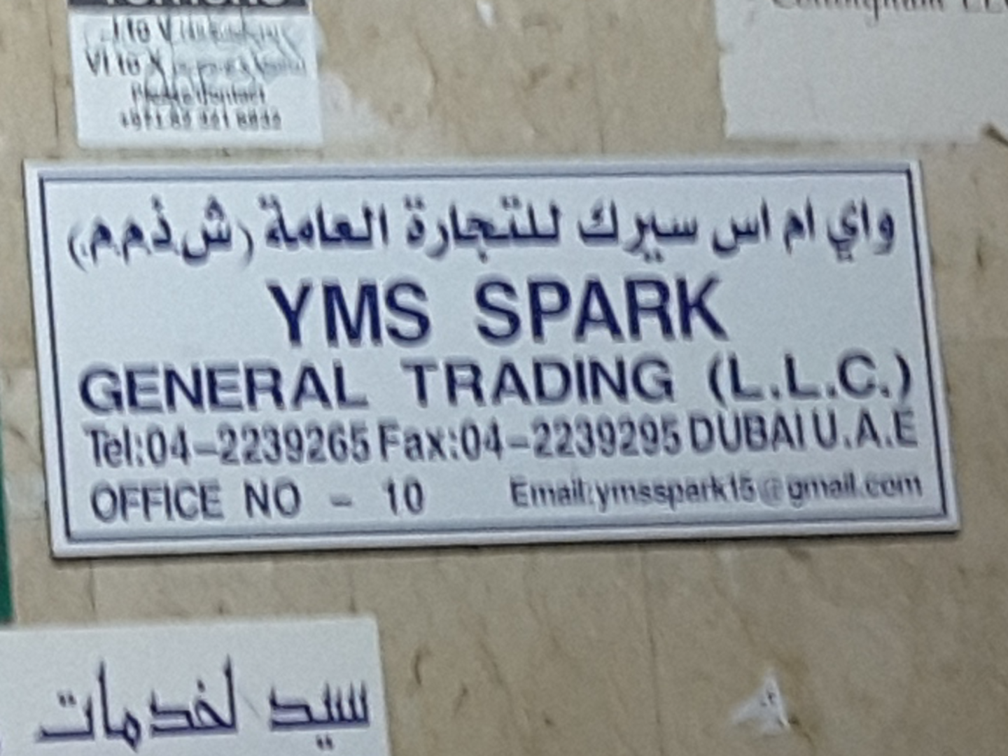 HiDubai-business-y-m-s-spark-general-trading-b2b-services-distributors-wholesalers-naif-dubai-2