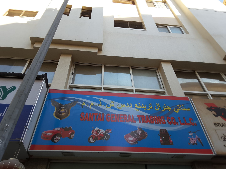 HiDubai-business-santai-general-trading-co-kids-toys-games-naif-dubai-2