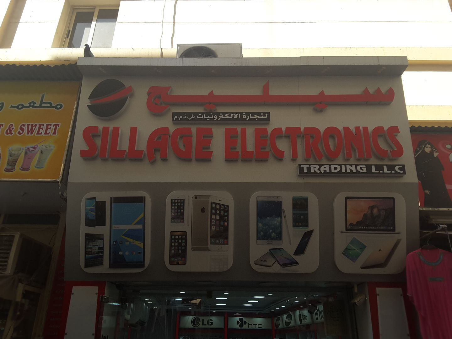 HiDubai-business-sillage-electronics-trading-shopping-consumer-electronics-naif-dubai-2