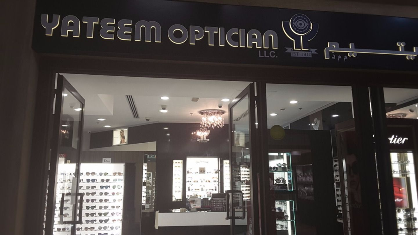 HiDubai-business-yateem-optician-shopping-watches-eyewear-jumeirah-3-dubai-2