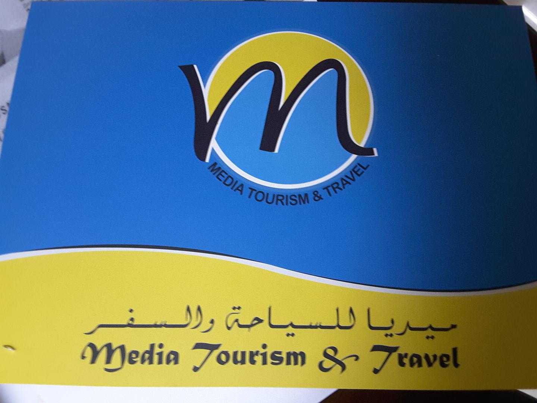 HiDubai-business-media-tourism-and-travel-hotels-tourism-local-tours-activities-al-muteena-dubai-2