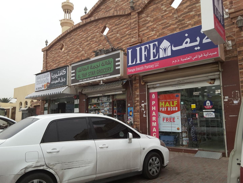 HiDubai-business-life-pharmacy-fawagee-scientific-pharmacy-beauty-wellness-health-pharmacy-mirdif-dubai-2