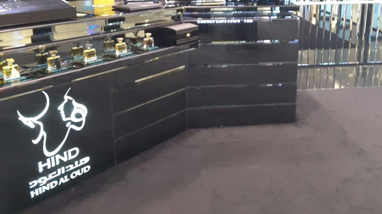 HiDubai-business-hind-al-oud-shopping-beauty-cosmetics-stores-jumeirah-3-dubai-2