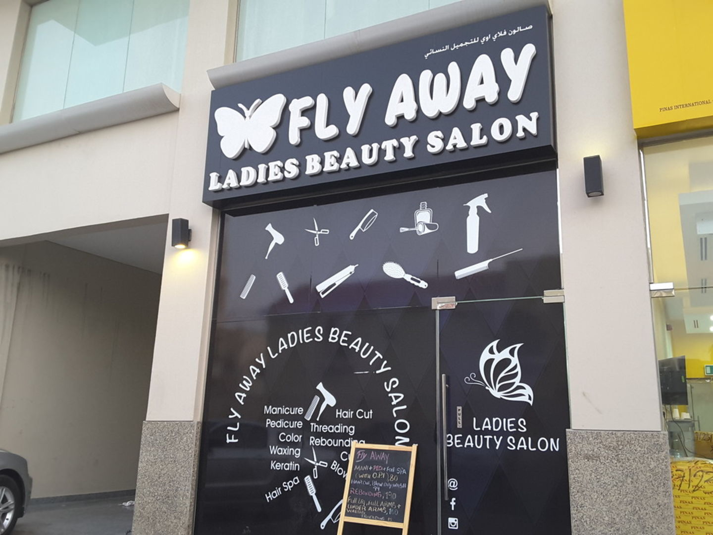 HiDubai-business-fly-away-ladies-beauty-salon-beauty-wellness-health-beauty-salons-al-bada-dubai-2
