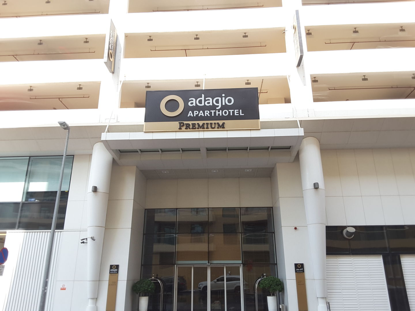 HiDubai-business-adagio-premium-hotel-apartment-hotels-tourism-hotels-resorts-al-barsha-1-dubai