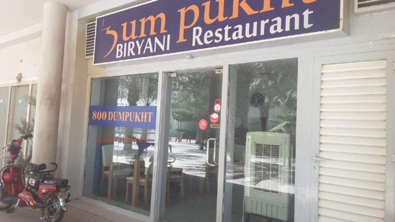 HiDubai-business-dum-pukht-biryani-food-beverage-restaurants-bars-jumeirah-lake-towers-al-thanyah-5-dubai-2