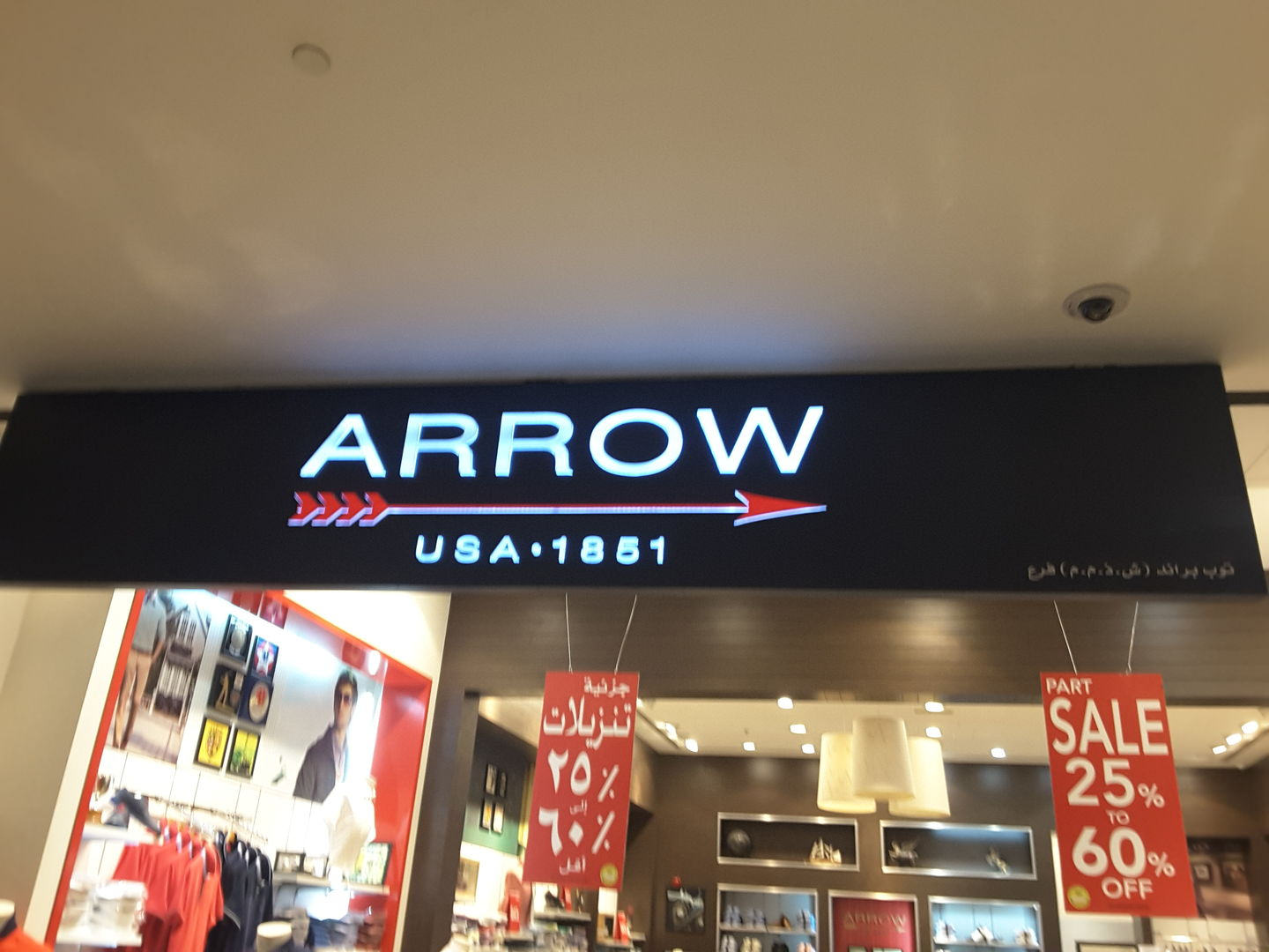 HiDubai-business-arrow-shopping-apparel-al-quoz-1-dubai-2