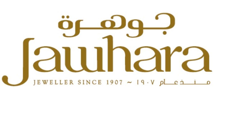 HiDubai-business-jawhara-jewellery-shopping-jewellery-precious-stones-dubai-festival-city-al-kheeran-1-dubai