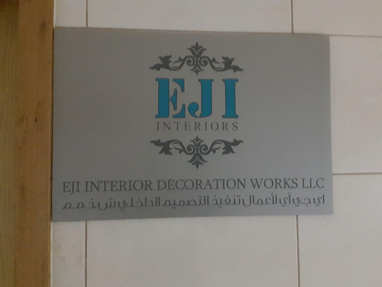 HiDubai-business-e-j-i-interiors-construction-heavy-industries-architects-design-services-al-barsha-1-dubai