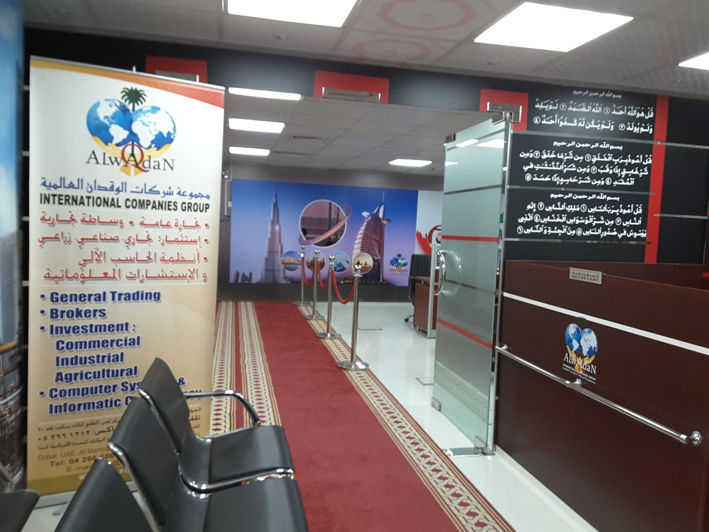 HiDubai-business-al-waqdan-international-general-trading-b2b-services-distributors-wholesalers-hor-al-anz-east-dubai-2
