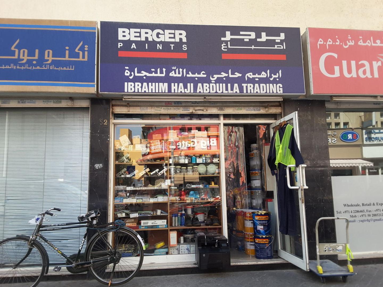 HiDubai-business-ibrahim-haji-abdulla-trading-home-construction-renovation-materials-naif-dubai-2