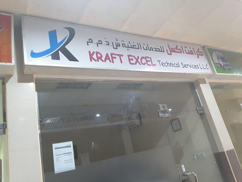 HiDubai-business-kraft-excel-technical-services-home-hardware-fittings-al-murar-dubai-2